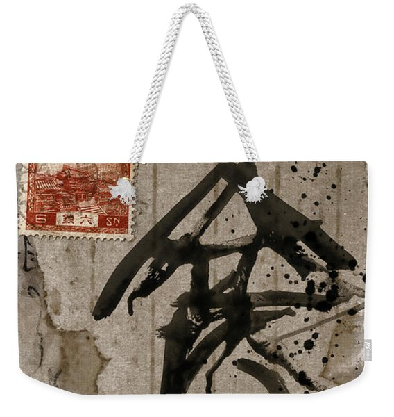 Splattered Ink Postcard Weekender Tote Bag