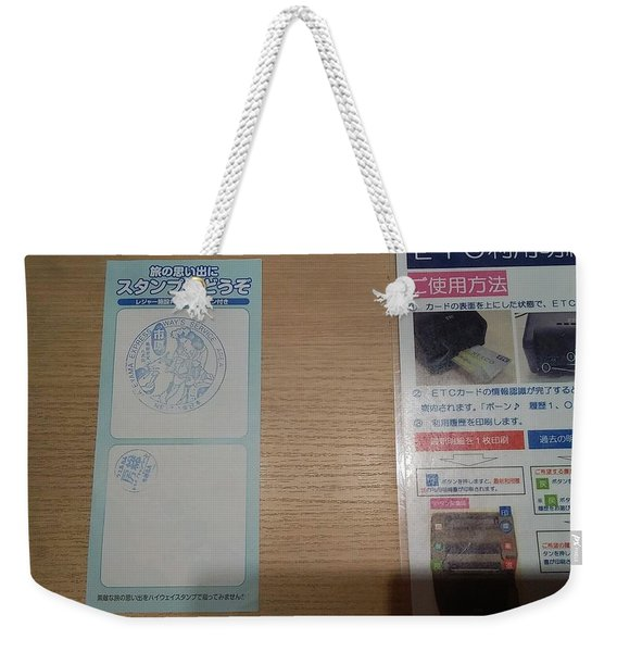 Stamp Weekender Tote Bag