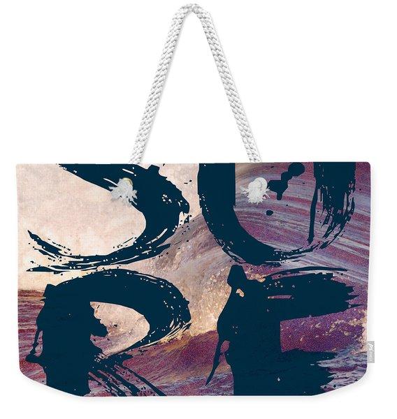 Surf V1 Weekender Tote Bag