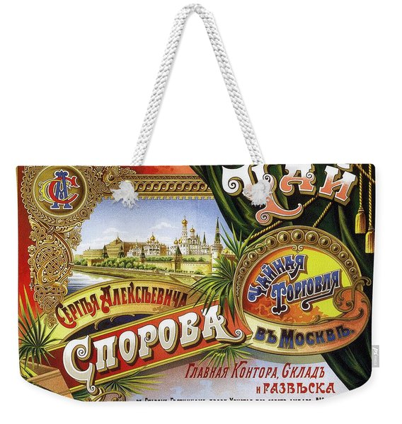 Tea From Sergey Alekseevich Sporov's Moscow Trading House - Vintage Russian Advertising Poster Weekender Tote Bag