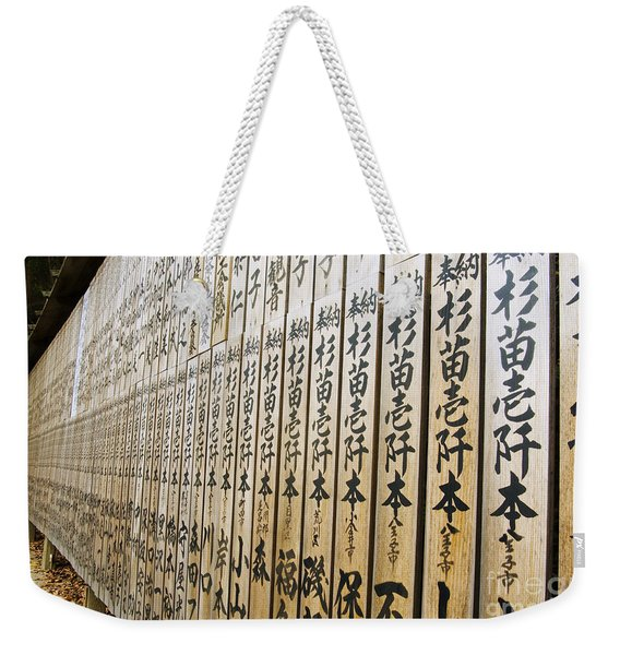 Temple Contributer Plaques Weekender Tote Bag
