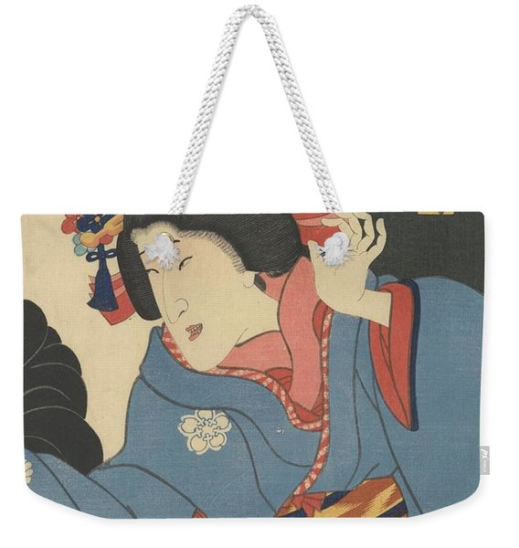 The Actor Bando Mitsugoro Weekender Tote Bag