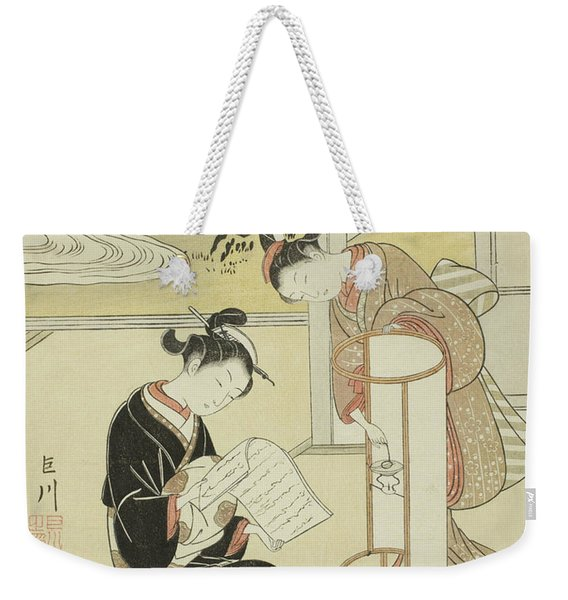 The Evening Glow Of A Lamp Weekender Tote Bag