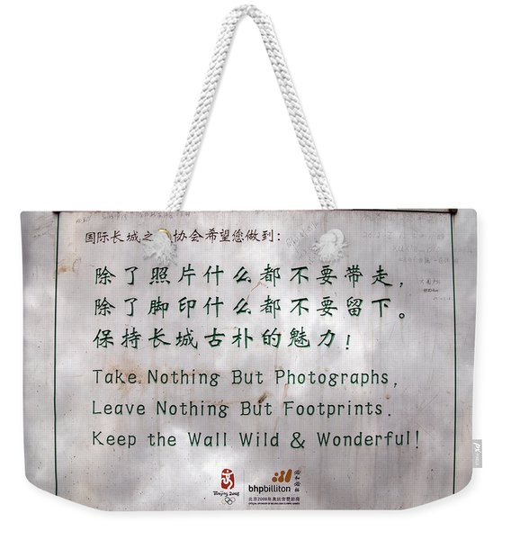 The Great Wall Beijing Ever-changing Times Weekender Tote Bag