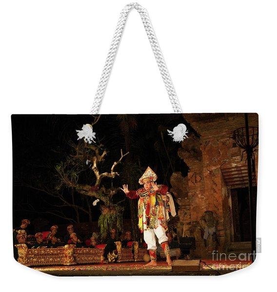 The Island Of God #2 Weekender Tote Bag