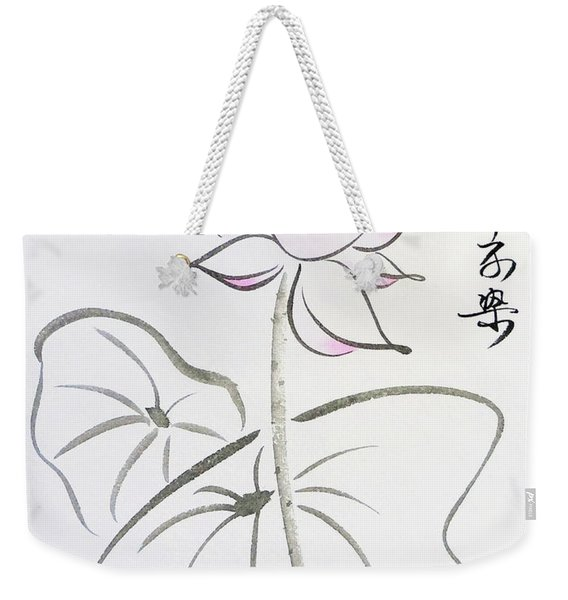 The Lotus Rises Out Of Muddy Waters Untainted Weekender Tote Bag
