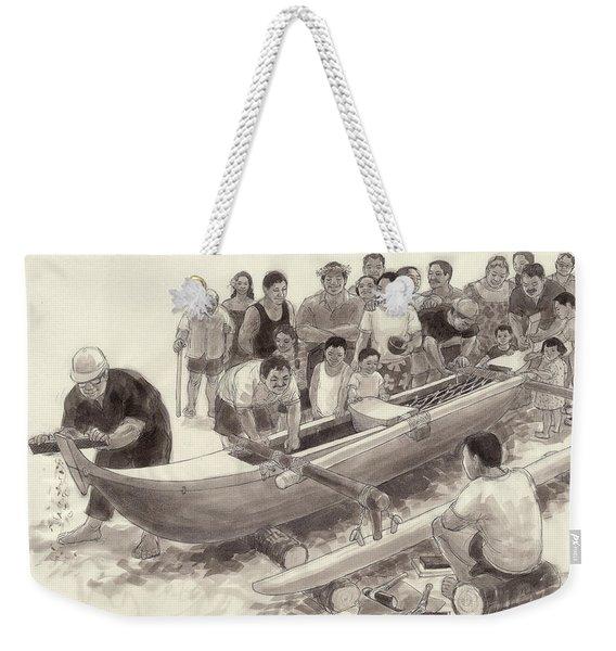 The New Canoe Weekender Tote Bag