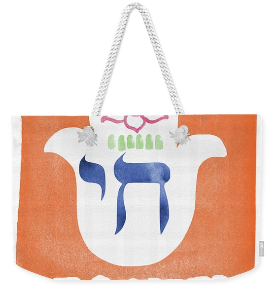 To Life Hamsa- Art By Linda Woods Weekender Tote Bag
