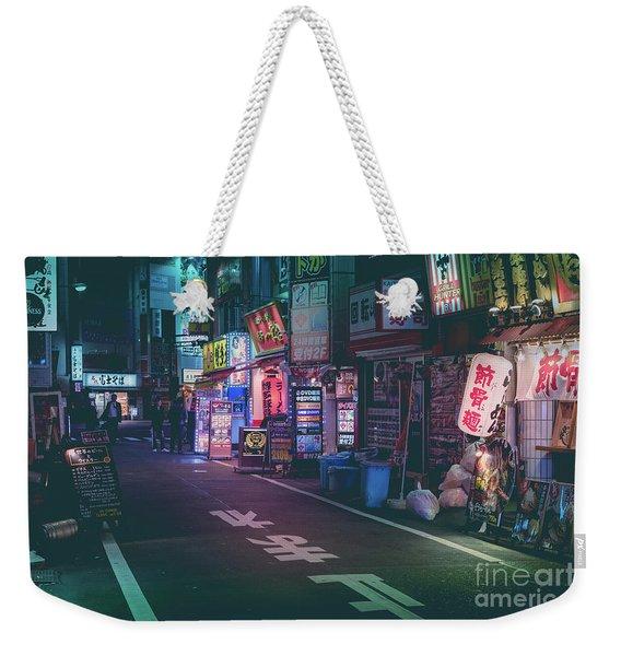 Tokyo Side Streets, Japan Weekender Tote Bag