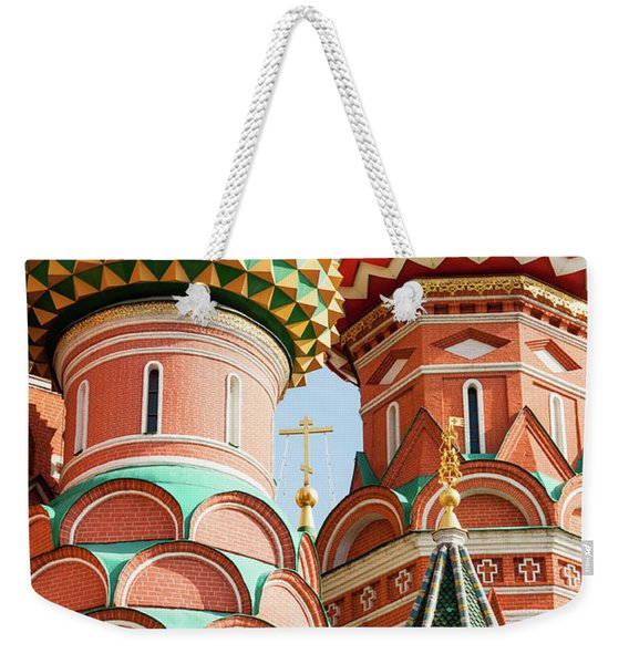 Trinity On The Moat Weekender Tote Bag