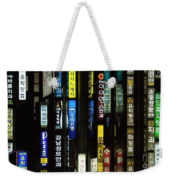 Urban City Light - Seoul Messages  Weekender Tote Bag