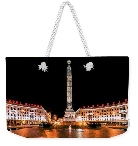 victory Square Weekender Tote Bag