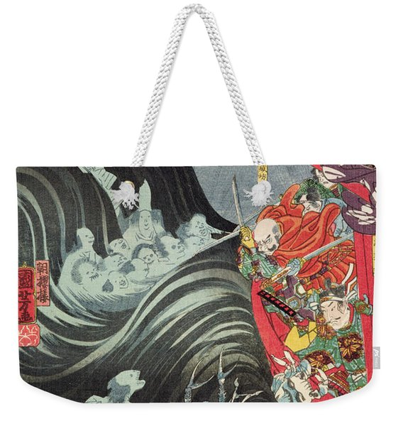 Yoshitsune With Benkei And Other Retainers In Their Ship Beset By The Ghosts Of Taira Weekender Tote Bag