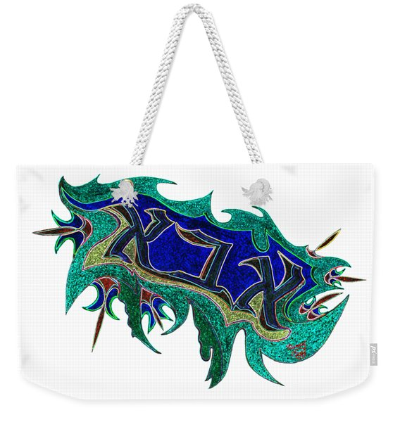 Weekender Tote Bag featuring the painting Abba Father by Nancy Cupp