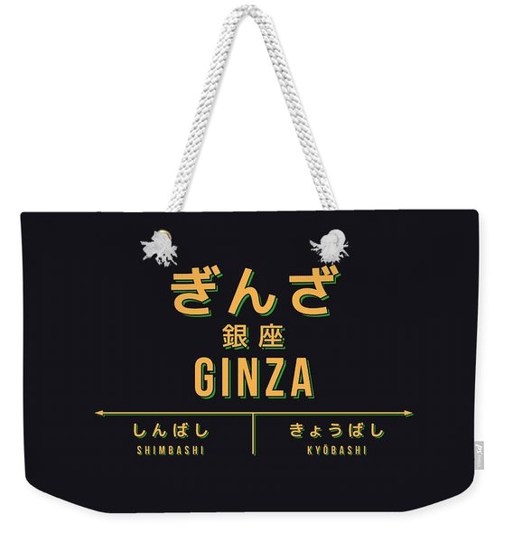 Retro Vintage Japan Train Station Sign - Ginza Black Weekender Tote Bag