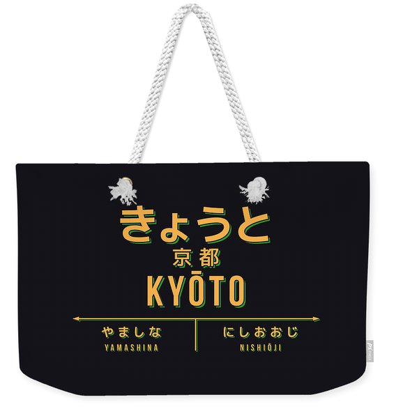 Retro Vintage Japan Train Station Sign - Kyoto Black Weekender Tote Bag