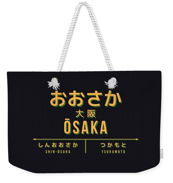 Retro Vintage Japan Train Station Sign - Osaka Black Weekender Tote Bag