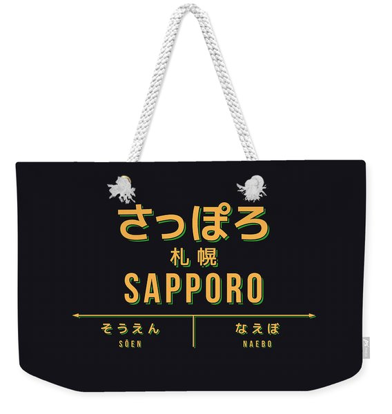 Retro Vintage Japan Train Station Sign - Sapporo Black Weekender Tote Bag