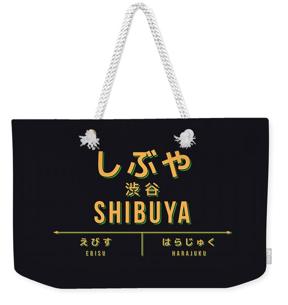 Retro Vintage Japan Train Station Sign - Shibuya Black  Weekender Tote Bag