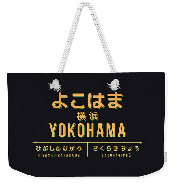 Retro Vintage Japan Train Station Sign - Yokohama Black Weekender Tote Bag