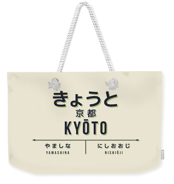 Retro Vintage Japan Train Station Sign - Kyoto Cream Weekender Tote Bag