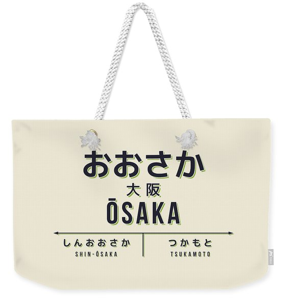 Retro Vintage Japan Train Station Sign - Osaka Cream Weekender Tote Bag