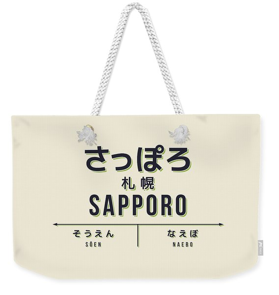 Retro Vintage Japan Train Station Sign - Sapporo Cream Weekender Tote Bag