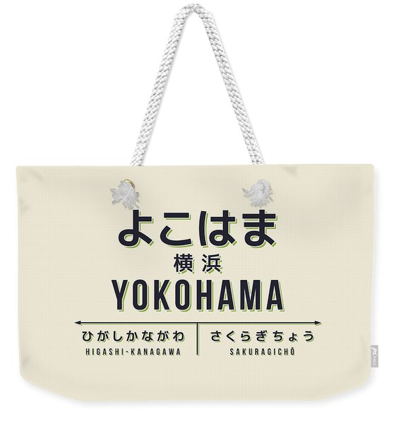 Retro Vintage Japan Train Station Sign - Yokohama Cream Weekender Tote Bag