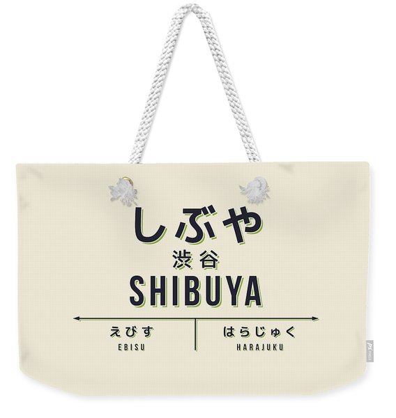 Retro Vintage Japan Train Station Sign - Shibuya Cream Weekender Tote Bag
