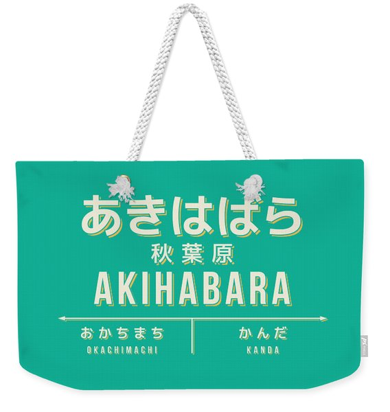 Retro Vintage Japan Train Station Sign - Akihabara Green Weekender Tote Bag