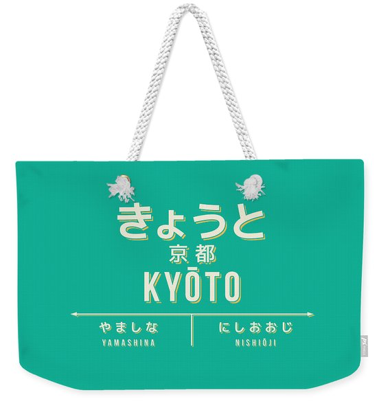 Retro Vintage Japan Train Station Sign - Kyoto Green Weekender Tote Bag