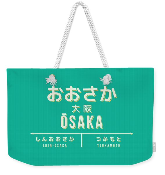 Retro Vintage Japan Train Station Sign - Osaka Green Weekender Tote Bag