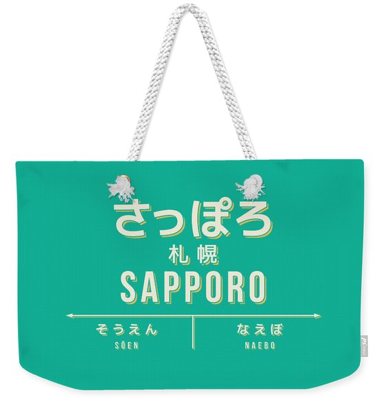 Retro Vintage Japan Train Station Sign - Sapporo Green Weekender Tote Bag