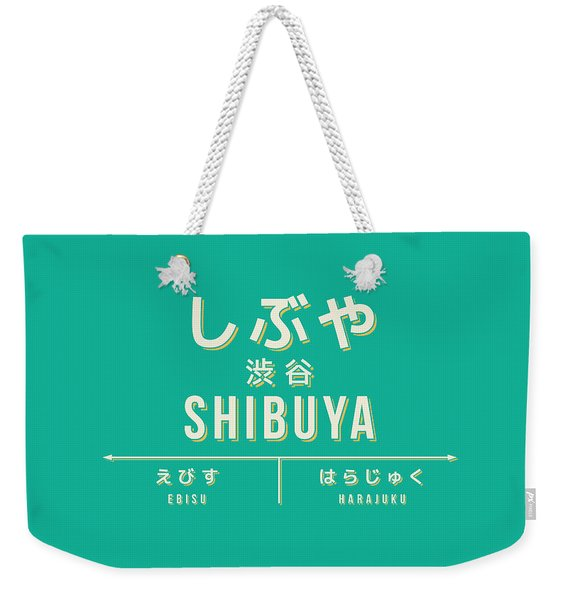 Retro Vintage Japan Train Station Sign - Shibuya Green Weekender Tote Bag
