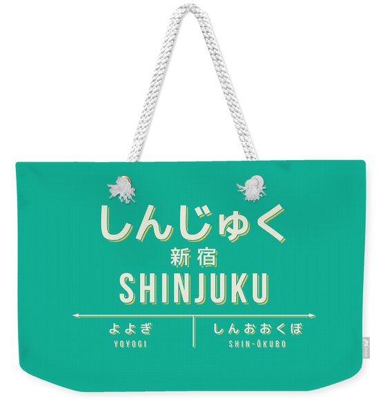 Retro Vintage Japan Train Station Sign - Shinjuku Green Weekender Tote Bag