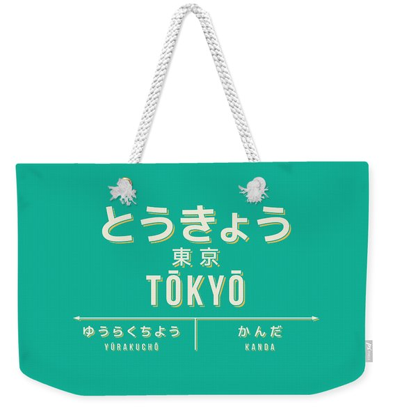 Retro Vintage Japan Train Station Sign - Tokyo Green Weekender Tote Bag