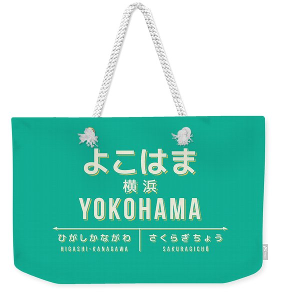 Retro Vintage Japan Train Station Sign - Yokohama Green Weekender Tote Bag