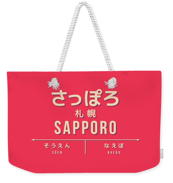 Retro Vintage Japan Train Station Sign - Sapporo Red Weekender Tote Bag
