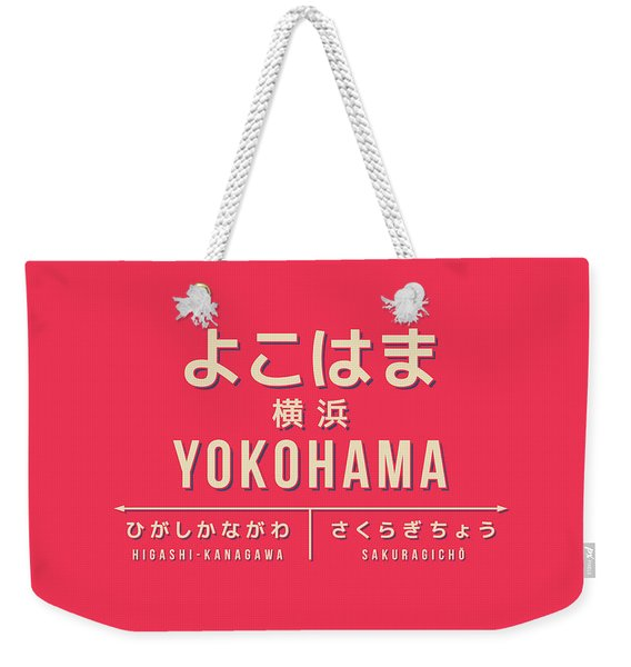 Retro Vintage Japan Train Station Sign - Yokohama Red Weekender Tote Bag