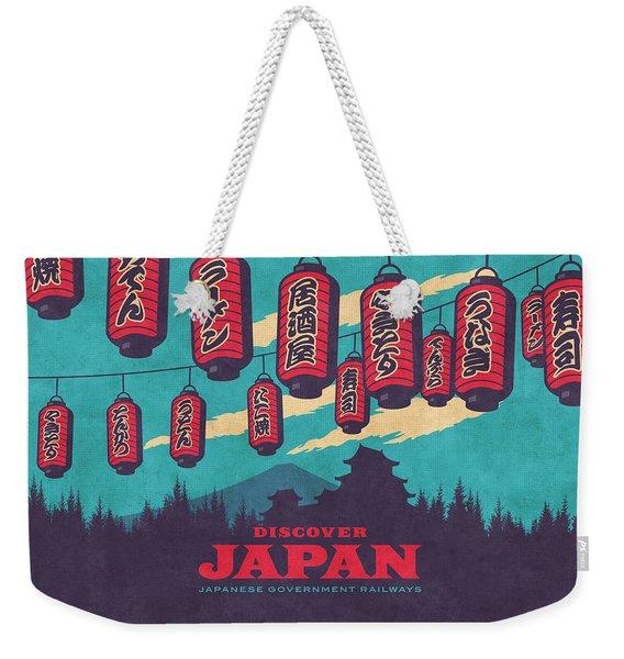Japan Travel Tourism With Japanese Castle, Mt Fuji, Lanterns Retro Vintage - Blue Weekender Tote Bag