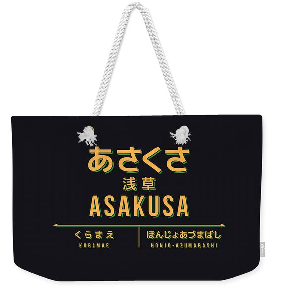 Retro Vintage Japan Train Station Sign - Asakusa Black Weekender Tote Bag