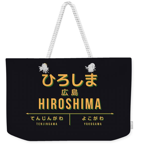 Retro Vintage Japan Train Station Sign - Hiroshima Black Weekender Tote Bag