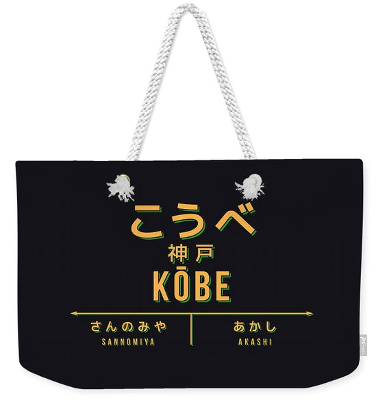 Retro Vintage Japan Train Station Sign - Kobe Black Weekender Tote Bag