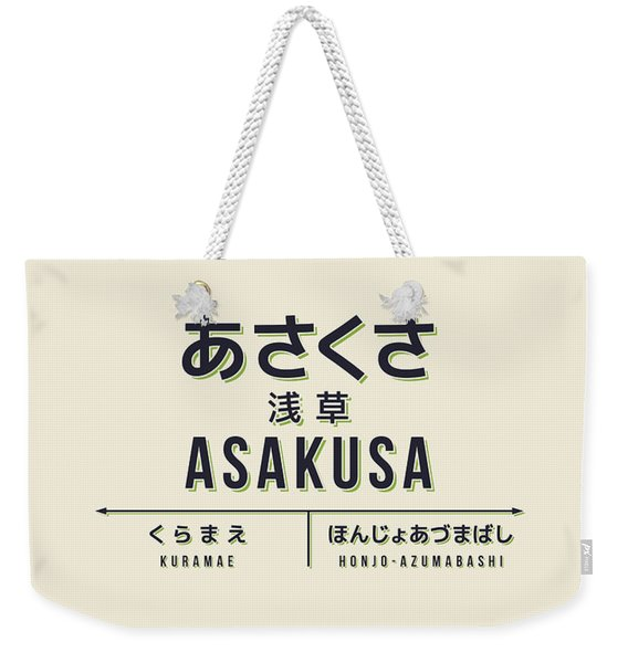 Retro Vintage Japan Train Station Sign - Asakusa Cream Weekender Tote Bag