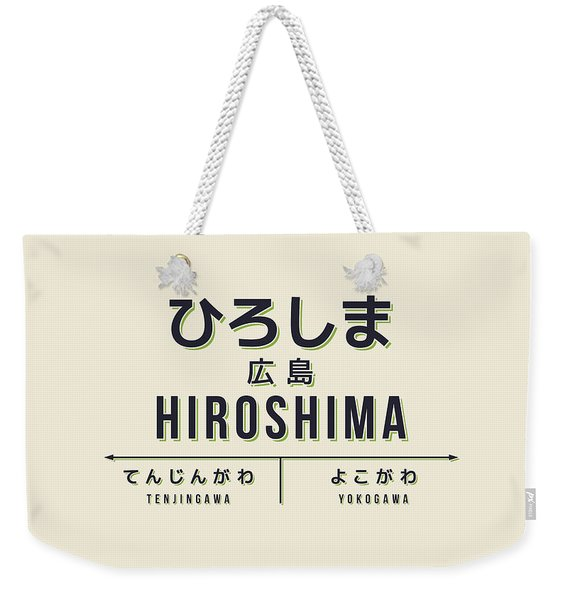 Retro Vintage Japan Train Station Sign - Hiroshima Cream Weekender Tote Bag