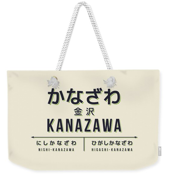 Retro Vintage Japan Train Station Sign - Kanazawa Cream Weekender Tote Bag