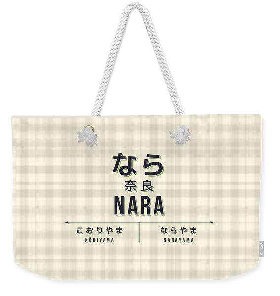 Retro Vintage Japan Train Station Sign - Nara Kansai Cream Weekender Tote Bag