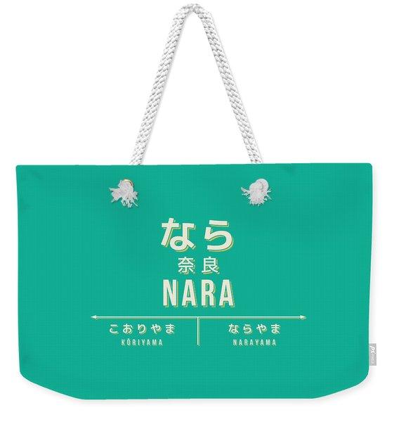 Retro Vintage Japan Train Station Sign - Nara Kansai Green Weekender Tote Bag
