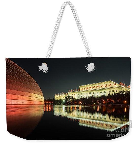 Beijing Art Center  Weekender Tote Bag