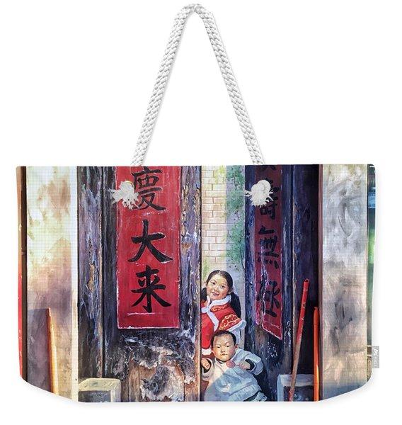 Beijing Hutong Wall Art Weekender Tote Bag